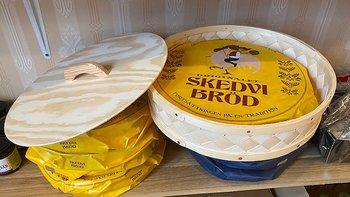 Brödburk med lock 32 cm