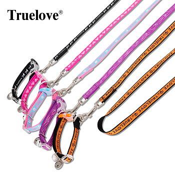 Truelove Katthalsband + koppel i 5 färger