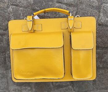 Pigga Peggy boxväskan storlek  34x25x11, mellan, gul
