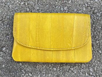 Beck Söndergaards börs Handy, gul