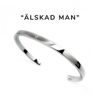 """Stelt armband med text """"älskad man"""", stål"""