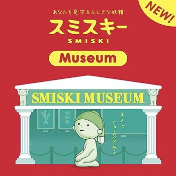 Smiski Museum Serie
