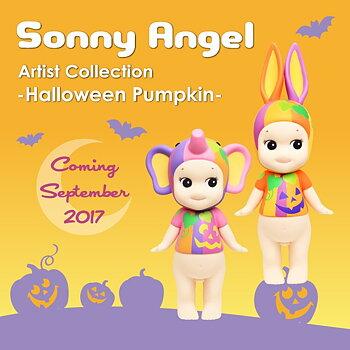 Sonny Angel Big Halloween Pumpkin 2017 - BUY 1, GET 1 FOR FREE