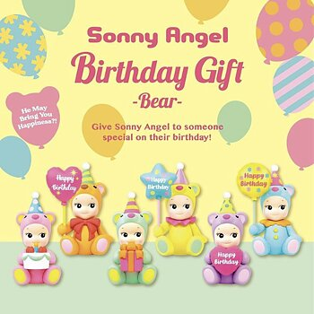 Sonny Angel Birthday Bear 2021