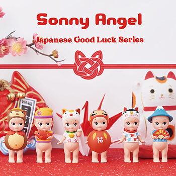 Sonny Angel Japanese Good Luck 2021