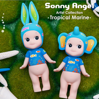 Sonny Angel Big Tropical Marine 2015