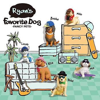 Fancy Pets Ryan's Favorite Dog - BUY 1, GET 1 FOR FREE