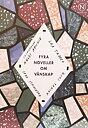 Fyra noveller om vänskap, Sara stridsberg, Rachel Cusk, Lisa Taddeo, Chimamanda Ngozi Adichie