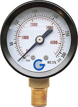 Reservmanometer