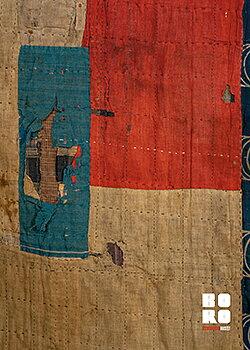 Affisch Boro 2
