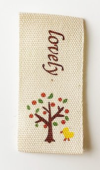Printed cotton label Lovely