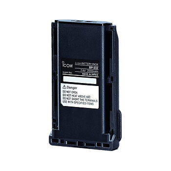 ICOM Batteri BP-232H Li-Ion 2250 mAh