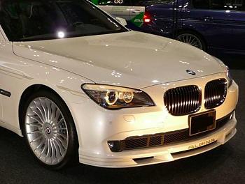 BMW F01 - Frontspoiler add-on Alpina