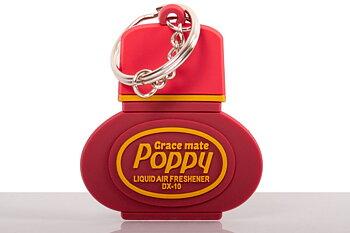 Poppy nyckelring Körsbär