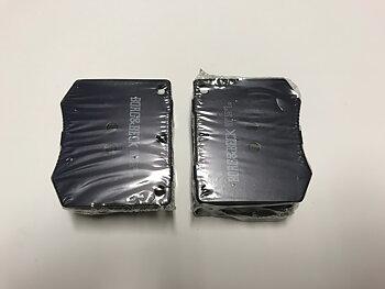 Jarrupalat etu sarja (4kpl) 78.1 x 66.2
