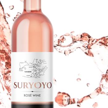 Suryoyo rosé-vin, 75 cl