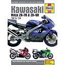 Haynes reparations handbok till  Kawasaki ZX750/900 NINJA 1994-04