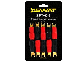 SWAT SFT-04