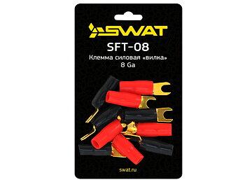SWAT SFT-08