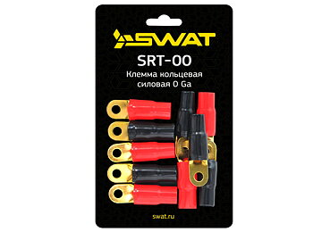 SWAT SRT-00