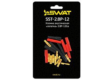 SWAT SST-2.8P-12