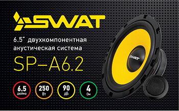SWAT SP-A6.2