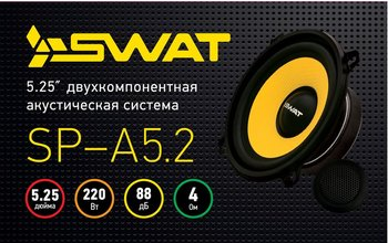 SWAT SP-A5.2