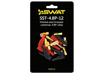 SWAT SST-4.8P-12