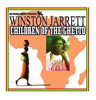 Winston Jarrett - Children Of The Ghetto