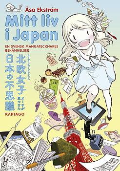Mitt liv i Japan
