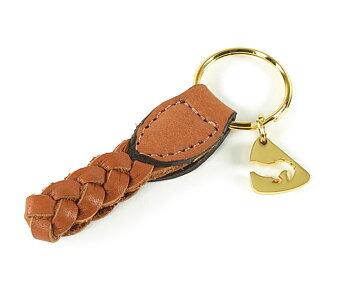 Nyckelring i läder