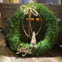 Mosskrans God Jul Guld 30cm