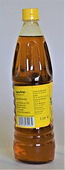 HEERA Mustard Oil 1 liter