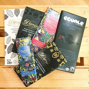 Chokladpaketet Maxat mörker 360 g