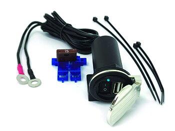 USB-uttag USB7C
