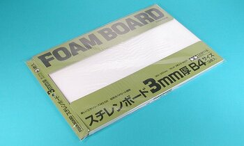 Tamiya 70138 foam board 3MM B4 *4