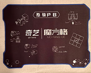 QiYi Competition Mat 50x35cm