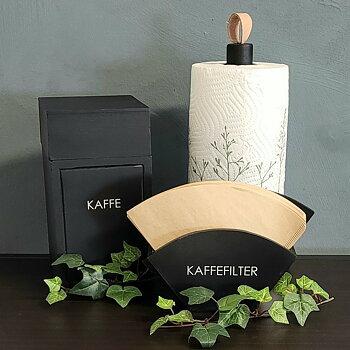 """Trälåda """"Kaffefilter"""", svart"""