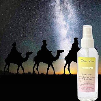 Frankincense & Myrrh Rumspray 100ml