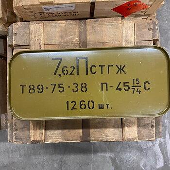 762x25 Rysk konserv 1260ptr