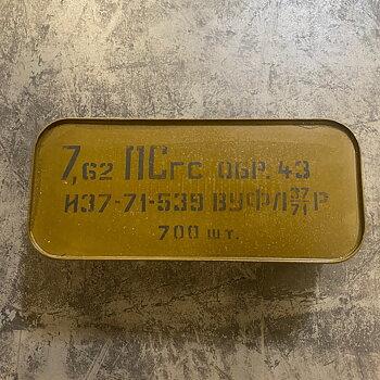 762x39 Rysk konserv 700ptr