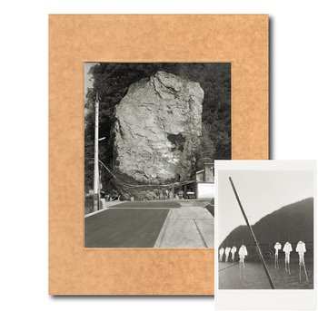 Gerry Johansson: Ehime [with signed postcard]
