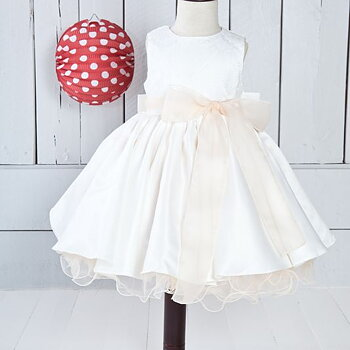 Ivory princess dress with a underskirt of tulle champange