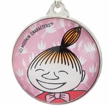 Mumin : Lilla My - Nyckelring