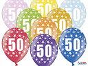 Ballonger 30cm, 50 år , Metallic Mix