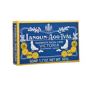 Lanolin Eggwhite Facial Soap US 25g