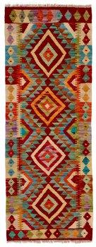 Afghansk Kelim 52 x 142 cm