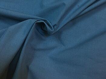 Vind Tyg Jeansblå