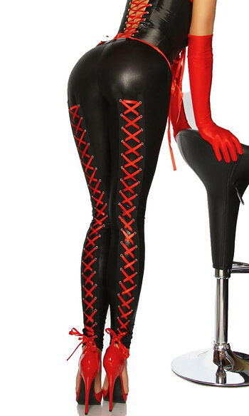 KouCla Wetlook Leggings