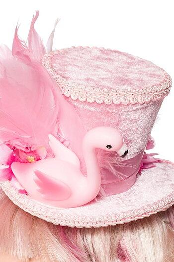 Mask Paradise® Flamingo Girl